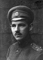 Штабс-капитан Н.А. Гаген. 1917