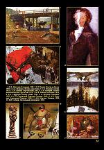 Коллаж из картин ульяновских художников