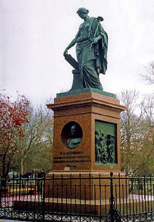 Памятник Н.М. Карамзину