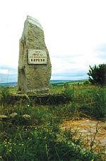 Карсунский камень