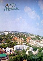 №3(34)-2003