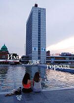 Фото Алексея Жданова