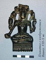 Плакетка с изображением Вишну. VIII-X вв.