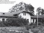 Один из корпусов Тагайской районной больницы. Архитектор Август Шодэ