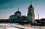 Храм Спаса Нерукотворного в селе Ляховка