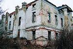 Село Анненково-Лесное. Господский дом после пожара