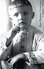 Алик Пушкин. Ульяновск. 6 марта 1942 г.