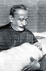Григорий Александрович, внук поэта А.С. Пушкина, с внуком Аликом