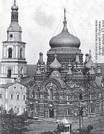 Собор после перестройки по проекту Розетти. Фото начала XX века