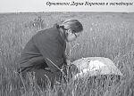 Орнитолог Дарья Корепова в экспедиции