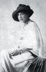 Юлия Владимировна Татищева, урожд. Буторова