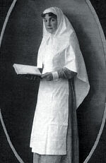 Юлия Владимировна Буторова